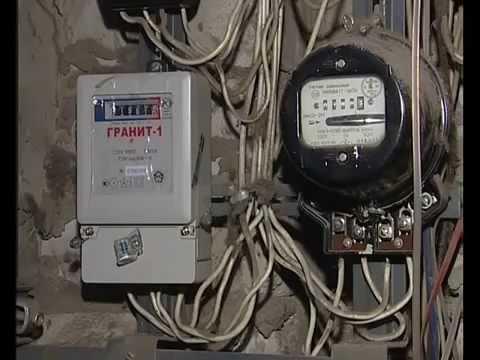 замена счетчика электрик Алматы